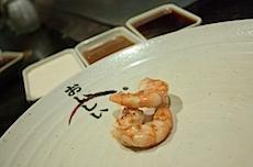 SmallsRestaurant-0935.jpg