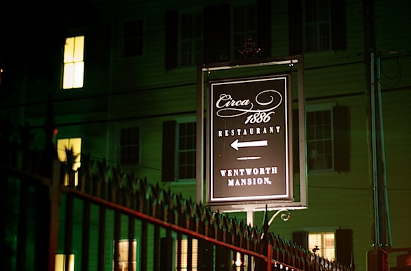 CharlestonDay1-5369.jpg