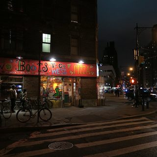 NYCPizzaCocktails-4657.jpg