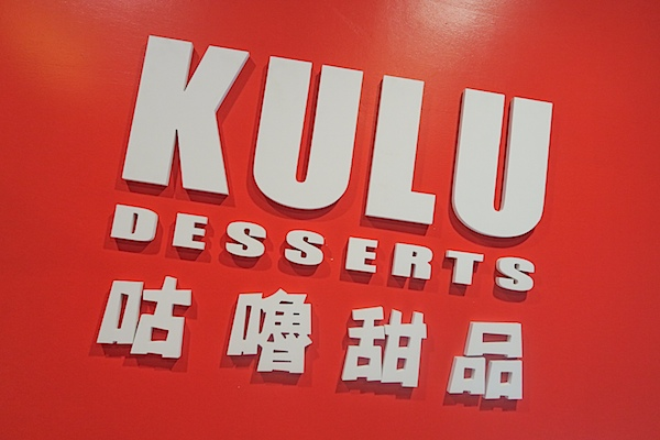 Joseph Leonard and Kulu Desserts NYC