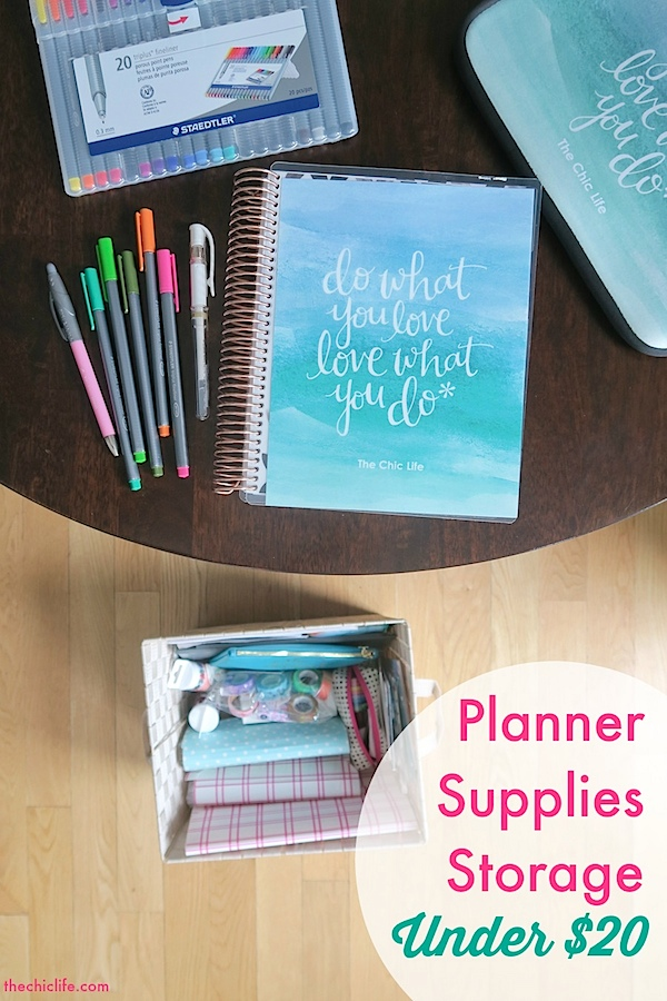 Planner Supplies Storage for Under $20 | Great for Erin Condren, Happy Planner, Passion Planner, Filofax, kikki.K decorations, stickers, scissors, and washi tape!
