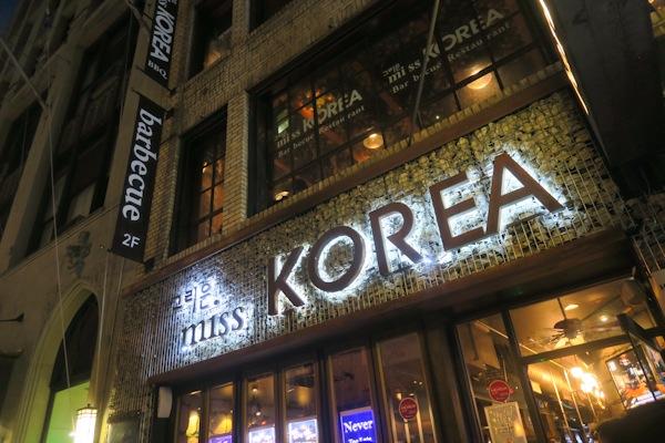 Sis Visits NYC: Buddakan and Miss Korea *VIDEO*