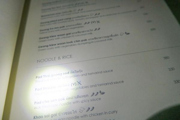 Dinner Restaurant   Evason Hua Hin Luxury Resort Thailand